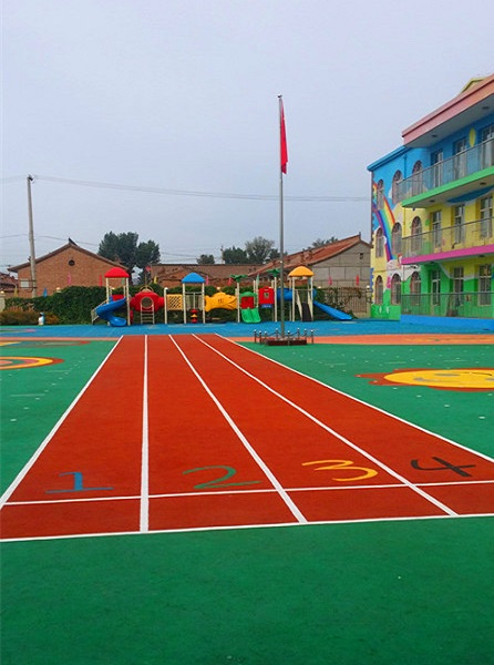 幼儿园塑胶活动场