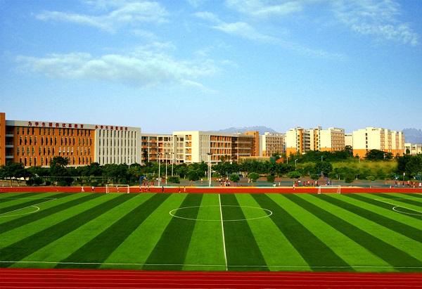 塑胶跑道、足球场